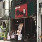 Kitchen Bar OWL - ビジネス街の中にあるお店