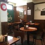 Kichen Bar OWL -