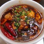 66741654 - 麻婆豆腐麺(900円)