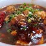 66741655 - 麻婆豆腐麺(900円)