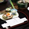 ホテル花水木 - 料理写真:前菜