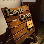 パスタコーヴォ - 看板