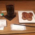 箱根ベーカリー - モーニング(クローバーとアイスコーヒー)(2017.4)