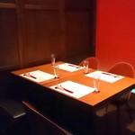 Suginoko - 送別会やご宴会、ご接待にも最適です。