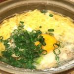 鍋焼きラーメン専門店 あきちゃん - 塩鍋焼きラーメン