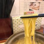 鍋焼きラーメン専門店 あきちゃん - 麺はかなりの細麺