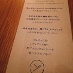 YPSILON Aoyama -
