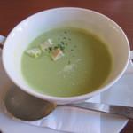 リトルプラハ - [ランチ]グリーンピースポタージュスープ