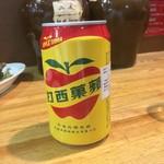 台湾料理 光春 - アップルサイダー