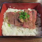 江戸庄 - ステーキ丼