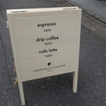 YOUR DAILY/COFFEE - (2017/3月)看板