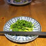アジアン キュイジーヌ エー・オー・シー - アジアのお皿