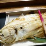 66752790 - 焼き魚