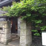 博多 十和蔵 - お店の外観