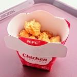 ケンタッキーフライドチキン - 数量限定・ポップコーンチキン(KFC御嶽山店)