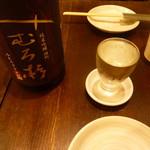 魚と日本のお酒 むく - みむろ杉 純米吟醸雄町、 烏龍茶?