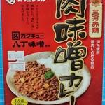 カレーランド - 肉味噌カレー