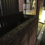 大林 - 外のブロック塀。