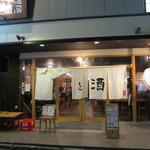 FUJIN食堂 -
