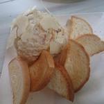 キリンガーデン - キタアカリポテトサラダ