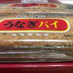 春華堂 - 静岡に住んでいる 親戚の 帰省土産です♪ 食感が なんとも言えず  サクサクで  美味しい ♪  ちなみに『夜のお菓子』という 意味は  ニンニクパウダー入りだから?小包装 8 ✖︎3 = 24枚入り