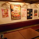 イタリアンバル Tino - 店内(テーブル席)