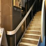 66758560 - お店へ上がる階段