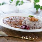 カリーショップ ジュナイナ - オーガニックよりの野菜を使用!体に優しいカレーを