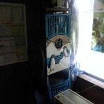 いこい食堂 - かき氷マシーン休憩中