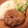 遠野食肉センター - 料理写真:ラムハンバーグデッシュ@880円