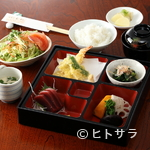 和食や むね - ランチ限定!少しずついろいろな料理が楽しめる『松花堂』