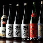 和食や むね - 小田原では入手困難なこだわりの日本酒が勢ぞろい!