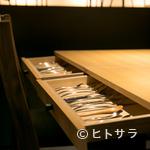 TTOAHISU - お箸でも楽しめるフレンチ。器やカトラリーの美しさもご馳走に