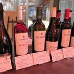 66761593 - ドゥーカ・ディ・サラパルータ社のワイン