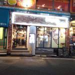 新宿マイバル -