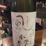 Nihonshuhanatare -