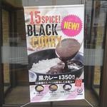 吉野家 - 店頭ポップ