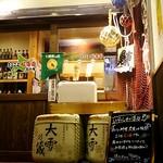 まるごと北海道花の舞 十勝ファーム - お店の入口。