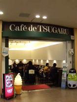 Cafe de TSUGARU