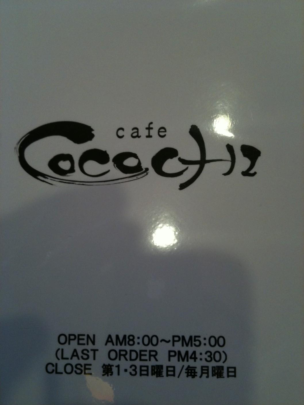 CAFE COCOCHI