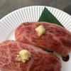板蔵ラーメン - 料理写真: