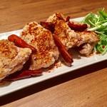 麻SHIBIRE - 辣子鶏 ラーズーチー