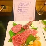 ステーキ三種+海鮮焼き【極み】
