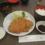 とんかつ すゞ家 - ロースカツ定食 1,680円