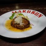 自家製パスタ洋食堂 マルブン - ハンバーグ