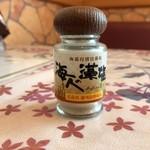 ごはん処 結 - 2017年5月 海人の藻塩
