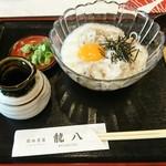 開田茶屋龍八 -
