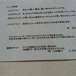 板東珈琲 - 50円値上がり