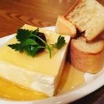 チーズ豆冨