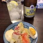 平野屋 - ポン+ポテトサラダ